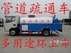 上海松江化糞池清理環衛抽糞高效環保