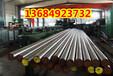 Cr4Mo9W2V2工具钢价格-Cr4Mo9W2V2价格