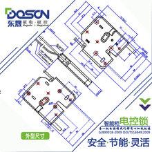 东晟直销智能电控锁共享电磁锁电磁锁厂家