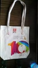北京手提袋印刷厂,纸袋印刷,帆布袋印刷,无纺布袋印刷