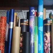 北京纸筒生产厂家,茶叶筒,红酒纸筒,挂历纸桶,画筒,干果包装纸筒