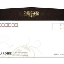 北京信封印刷厂,7号信封9号信封,异形信封,彩色信封