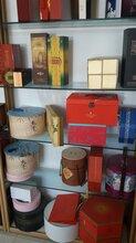 包装盒制作,包装盒,月饼盒制作,礼品盒制作,茶叶盒制作,食品包装盒制作