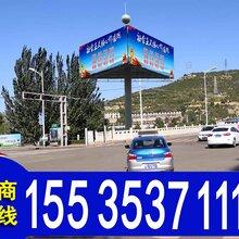 古交市户外广告,古交市滨河南路与新义路交汇处西北角大牌广告