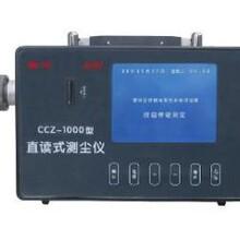 矿用粉尘传感器GCG1OOO型粉尘传感器