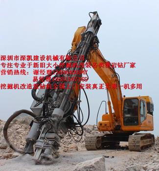 2018替代各類施工工程打眼外掛挖改鑿巖石設備如何分裂巖石機械