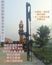 现化挖机改液压凿岩机专业定制厂家图片