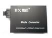 百兆单纤光纤收发器_光纤收发器分类_光电转换器价格
