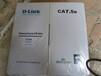 廣西D-Link4對超五類非屏蔽線纜雙絞線-六類工程線