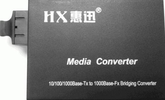 珠海百兆收发器品牌价格,MOXA收发器广州报价