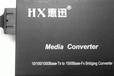 珠海百兆收發器品牌價格,MOXA收發器廣州報價