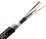 中山光纖熔接光纖維護拉光纜報價收費標準-12芯室外單模光纜廠家