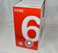 華南地區東莞H3C六類非屏蔽網線線纜生產廠家銷售-網線代理商
