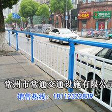边缘组合式护栏厂家,边缘组合式道路护栏
