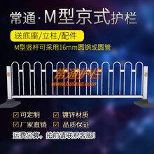 京式圆管道路护栏京式圆钢道路护栏京式热镀锌道路护栏