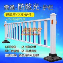 市政工程护栏花盆花箱道路护栏中央分隔护栏