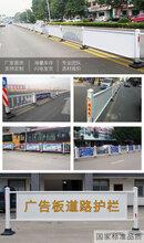 城市街道广告围栏护栏烤漆道路城市护栏