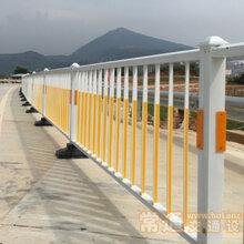 交通市政景观花式护栏道路马路工程花式护栏