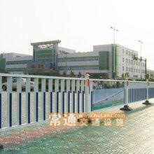 山东交通花式护栏安徽道路花式护栏山西防撞花式护栏江西市政花式护栏