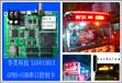 led显示屏制作_led显示屏组装与调试全攻略_led显示屏控制软件_led显示屏价格