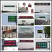 衡水市led交通诱导屏城市道路led指示屏高速公路led诱导显示屏p10双色屏