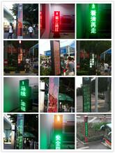 红绿灯交通路牌屏无线GPRS控制系统自动更新屏幕指定信息图片