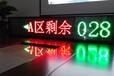 重慶市023交通誘導余位信息屏智能交通誘導系統方案LED交通誘導系統的意義