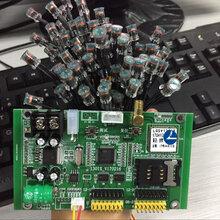 厂家批发生产自动感应室外亮度调节显示屏控制卡图片