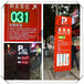 余位显示屏P16高亮红绿双色防水显示屏无线更新剩余车位数据