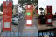 交通诱导屏led户外交通屏交通led显示屏交通信息屏