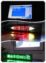 交通诱导屏双色诱导屏交通诱导屏厂家智能交通引导屏图片