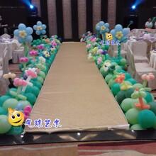 气球小丑派送气球拱门制作舞龙舞狮威风锣鼓