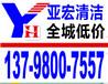 广州番禺专业高压清通大型管道电话多少、价格多少