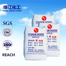 上海钛白粉价格R218金红石型