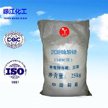 防辐射沉淀硫酸钡的用途(3000目)