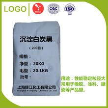 沉淀白炭黑生产厂家亲水白炭黑二氧化硅橡胶涂料通用