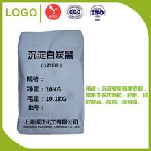 橡胶抗老化用白炭黑涂料防沉淀用白炭黑沉淀法超细白炭黑