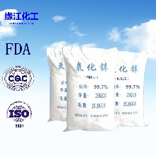 工业级间接法氧化锌99.7%避雷针磷化液专用