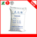 高溫氧化鋁微粉拋光粉吸附摩擦劑三氧化二鋁上海生產廠家