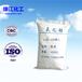 優質供應Y法層析氧化鋁吸附醫藥用活性氧化鋁中性氧化鋁球