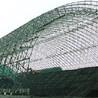 弧板型网壳支架护巷特征