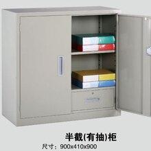 文件柜铁皮柜资料柜办公室柜子档案柜办公柜财务凭证柜带锁图片