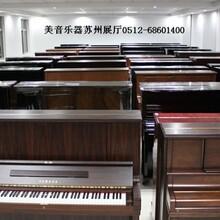苏州二手卡哇伊钢琴批发零售租赁出租kawai钢琴价格表