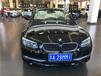 南京二手宝马335出售10年上牌仅有八千公里只要26.8万