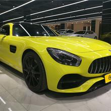 南京最好的二手车商二手奔驰GTS图片