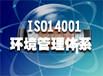 湖北武汉GB/T50430建设认证