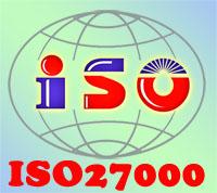 湖北武汉ISO27001信息安全管理体系认证