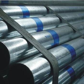 优良Q235B镀锌管供应商镀锌管价钱镀锌钢管规格