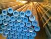 天津无缝钢管厂15crmog高压锅炉管供应商泰和天成