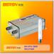 高壓鈉燈電子鎮流器100WHID可調光電子鎮流器生產廠家